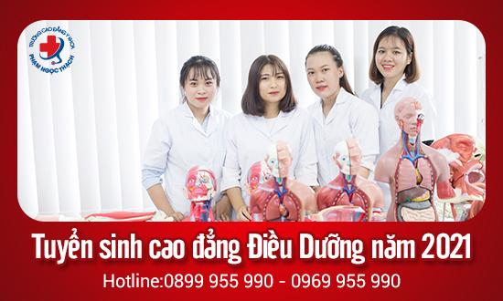 Cao đẳng Y Dược Sài Gòn địa chỉ uy tín